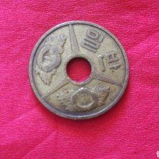 Monedas locales: FICHA DE COREA. Lote 159727888