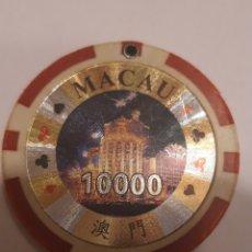 Monedas locales: FICHA TOKEN CASINO MACAO MACAU. Lote 159913870