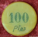 Monedas locales: FICHA DE CASINO DE 100 PESETAS. RESINA. VALOR Y SELLO TALLADO. SIGLO XX. . Lote 161228898