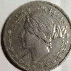 Monedas locales: FICHA. Lote 161595873