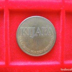 Monedas locales: FICHA - TOKEN 'KIJAFA', LICOR DE CEREZA, DINAMARCA. Lote 162395690