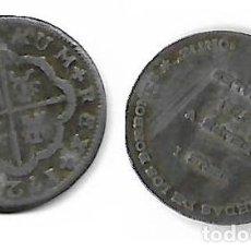 Monedas locales: COLECCION ORTIZ - LAS MONEDAS DE LOS BORBONES SERIE I FELIPE V 1721 2 REALES . Lote 166280086