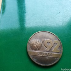 Monedas locales: ANTIGUA MONEDA EXPO 92. LA CARTUJA. Lote 169459336