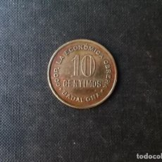 Monedas locales: MONEDA DE 10 CENTIMOS COOPERATIVA LA ECONOMICA DE BADALONA AÑOS 50. Lote 169942464