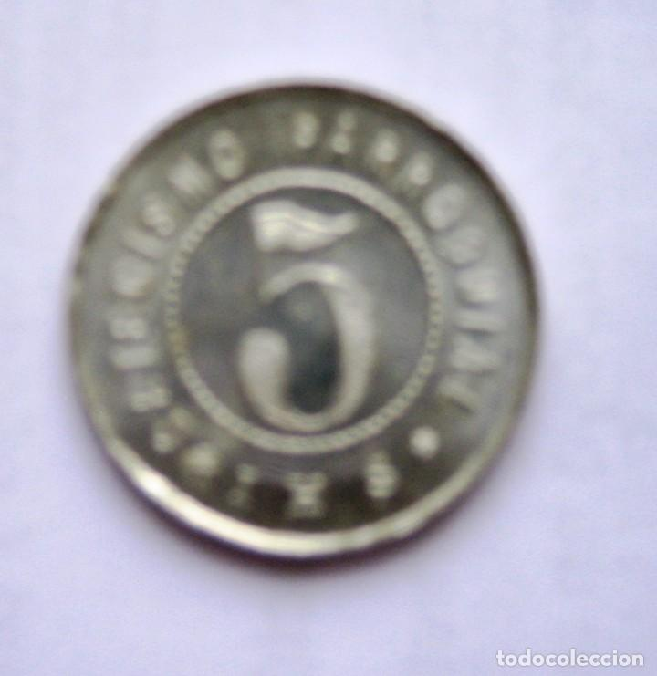 Monedas locales: Ficha Catecismo parroquial. IHS. 5 - Foto 2 - 170367292