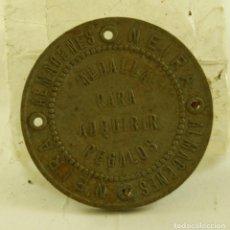 Monedas locales: RARA ALMACENES NEIRA GALICIA MEDALLA PARA ADQUIRIR REGALOS . Lote 170983970