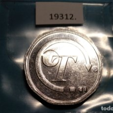 Monedas locales: FICHA TRANSPORTE INGLATERRA, 50 PENIQUES, NATIONAL TRANSPORT TOKEN, TOKEN, JETÓN. Lote 172376433