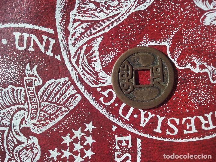 Monedas locales: FICHA - JETON - TOKEN - CHINA CASH - Foto 2 - 173418772