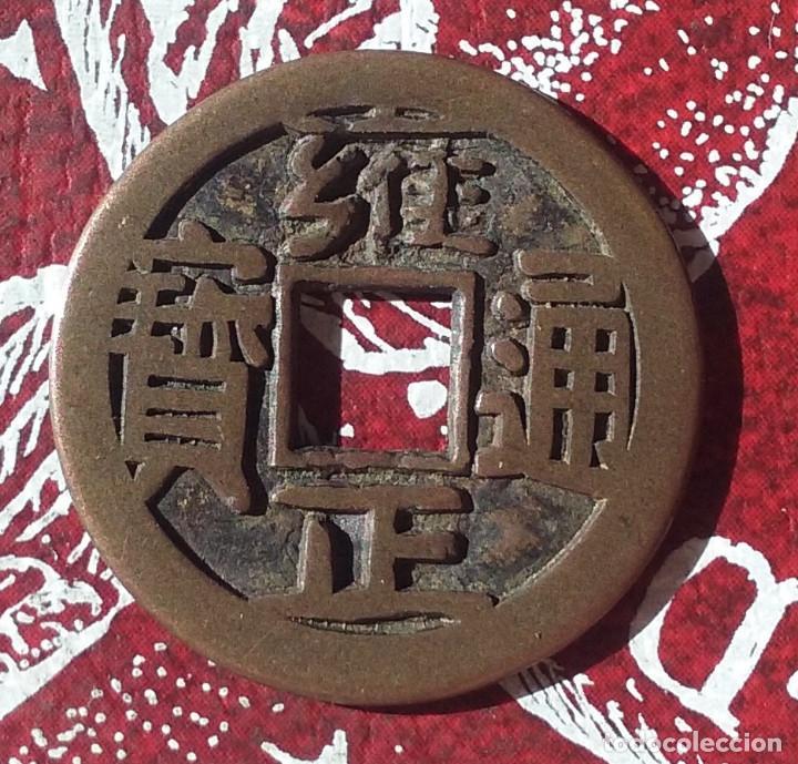 FICHA - JETON - TOKEN - CHINA CASH (Numismática - España Modernas y Contemporáneas - Locales y Fichas Dinerarias y Comerciales)