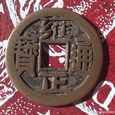 Monedas locales: FICHA - JETON - TOKEN - CHINA CASH. Lote 173418772