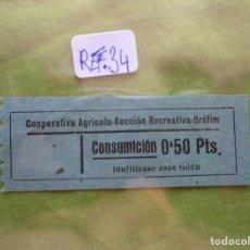 Monedas locales: 0'50 PTS. VALE: CONSUMICION. COOPERATIVA AGRICOLA SECCION RECREATIVA. BRAFIM. (TARRAGONA) REF. 34. . Lote 173665444