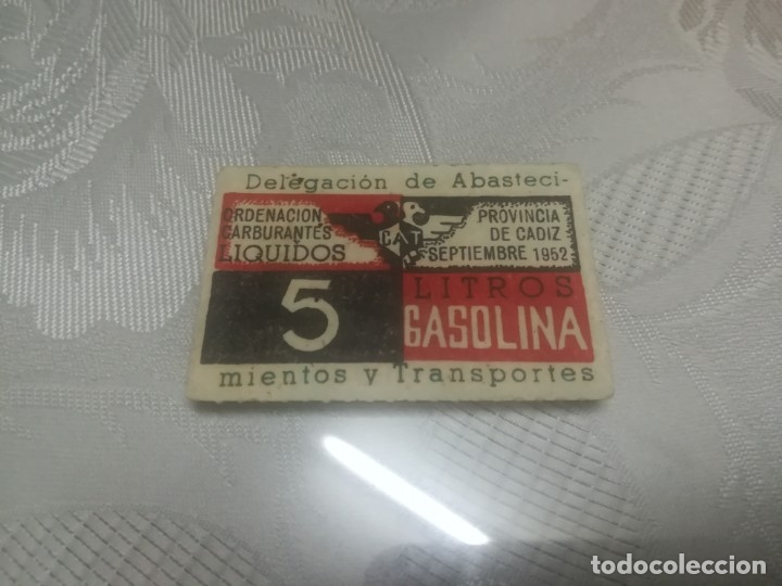Monedas locales: RARO VALE DE 5 LITROS DE GASOLINA DELEGACIÓN DE ABASTECIMIENTO Y TRANSPORTE PROVINCIA DE CÁDIZ 1952 - Foto 3 - 175303750