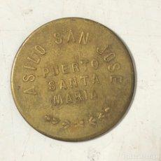 Monedas locales: PUERTO SANTA MARIA. FONDA POPULAR. 10 CENTIMOS. ASILO SAN JOSE. . Lote 175651892
