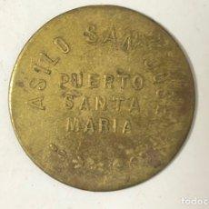 Monedas locales: PUERTO SANTA MARIA. FONDA POPULAR. 10 CENTIMOS. ASILO SAN JOSE. . Lote 175652003