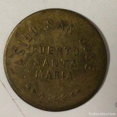 Monedas locales: PUERTO SANTA MARIA. FONDA POPULAR. 10 CENTIMOS. ASILO SAN JOSE.. Lote 175652110