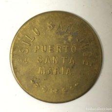 Monedas locales: PUERTO SANTA MARIA. FONDA POPULAR. 10 CENTIMOS. ASILO SAN JOSE.. Lote 175652120