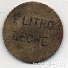 Monedas locales: CADIZ. -- 1 LITRO DE LECHE-- S.V. DE PAULA--- COLEGIAL-- VER FOTOS. Lote 176475255