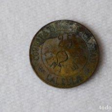 Monedas locales: MONEDA COOPERATIVA LA AMISTAD, CALELLA. Lote 178749427