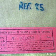 Monedas locales: 1 PTAS. SERVICIO PUBLICO DE SILLONES Y SILLAS DE BARCELONA. VALE Nº 021683.- REF. 85. Lote 178803162