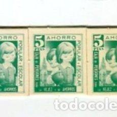 Monedas locales: 5 PESETAS LA CAIXA AHORRO ESCOLAR AÑOS 70 LOTE DE TRES UNIDADES VER REVERSO. Lote 181146681