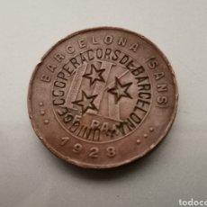 Monedas locales: FICHA UNIO DE COOPERADORS DE BARCELONA SOCIEDAD COOPERATIVA OBRERA MODELO 1K DE PAN AÑO: 1928 RARA. Lote 181565796