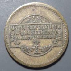 Monedas locales: 5 CÉNTIMOS COOPERATIVA BARCELONESA EL RELOJ Y LA DIGNIDAD. Lote 182006570
