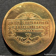 Monedas locales: 10 CENTIMOS UNION COOPERATIVA BARCELONESA EL RELOJ Y LA DIGNIDAD BARCELONA. Lote 58829936