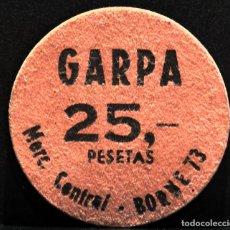 Monedas locales: 25 PESETAS MONEDA FICHA MERCADO CENTRAL DEL BORNE BARCELONA Nº73 BORN GARPÁ FRUTAS Y HORTALIZAS. Lote 107561635