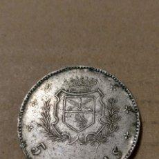 Monedas locales: ANTIGUA FICHA DE CASINO POSIBLEMENTE MARCHENA SEVILLA 5 PESETAS DIÁMETRO: 37 MM.. Lote 184477352