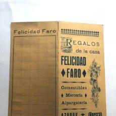 Monedas locales: CARTILLA AÑO 1931 / CUPONES - VALES / FELICIDAD FARO - COMESTIBLES ( AZANUY - HUESCA ) MUY RARA. Lote 186164905