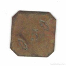 Monedas locales: FICHA CON RESELLO 5 Y DOS FLECHAS DE DOBLE PUNTA. F053. Lote 186170181