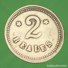 Monedas locales: 2 REALES MONDARIZ BALNEARIO, FICHA MONEDA, GALICIA PONTEVEDRA XXX. Lote 182726315