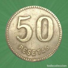 Monedas locales: 50 PESETAS ANGLESENSE COOPERATIVA UNIÓ, GUERRA CIVIL. Lote 186176027