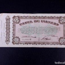 Monnaies locales: PAPEL DE FIANZAS 50 PESETAS INSTITUTO NACIONAL DE LA VIVIENDA 1940. Lote 187190303