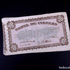 Monedas locales: PAPEL DE FIANZAS 5, 10 Y 50 PESETAS. LOTE DE 12 UDS. INSTITUTO NACIONAL DE LA VIVIENDA 1940. Lote 187191167