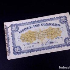 Monedas locales: PAPEL DE FIANZAS 5, 10 Y 50 PESETAS. LOTE DE 20 UDS. INSTITUTO NACIONAL DE LA VIVIENDA 1940. Lote 187191295