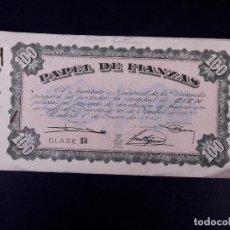 Monedas locales: PAPEL DE FIANZAS 5,10, 50 Y 100 PESETAS. LOTE DE 5 UDS. INSTITUTO NACIONAL DE LA VIVIENDA 1940. Lote 187191728