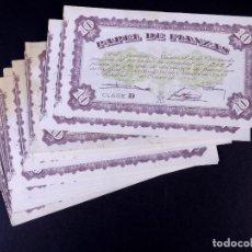 Monedas locales: PAPEL DE FIANZAS DE 10 PESETAS. LOTE DE 18 UDS. INSTITUTO NACIONAL DE LA VIVIENDA 1940. Lote 187191945