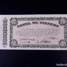 Monedas locales: PAPEL DE FIANZAS DE 100 PESETAS. INSTITUTO NACIONAL DE LA VIVIENDA 1940. Lote 187192691
