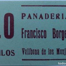Monedas locales: 10 KG DE PAN PANADERIA FRANCISCO BORGES DE VALLBONA DE LAS MONJAS (LLEIDA-LERIDA) GUERRA CIVIL. Lote 190035410
