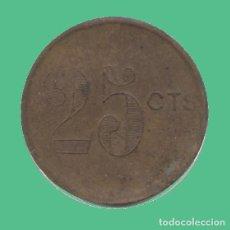 Monedas locales: 25 CENTIMOS DE CASINO O FICHA COMERCIAL O DE COOPERATIVA XXX. Lote 190158513