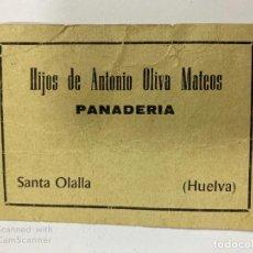 Monedas locales: VALE DE PAN DE PANADERIA HIJOS ANTONIO OLIVA MATEOS. SANTA OLALLA. HUELVA. VALE POR 1 KG DE PAN. Lote 190210825