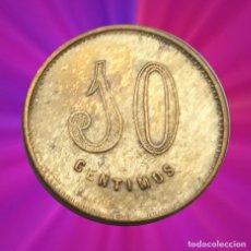 Monedas locales: 10 CÉNTIMOS UNIÓ COOPERATIVA BARCELONESA . GUERRA CIVIL FICHA MONEDA XXX. Lote 190280465