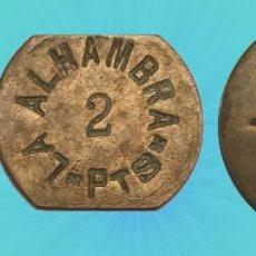 Monedas locales: COLECCIÓN DE 3 MONEDAS DEL RESTAURANTE LA ALHAMBRA DE SEVILLA, GUERRA CIVIL FICHA. Lote 190155292