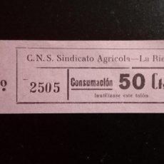 Monedas locales: VALE CUPON CNS SINDICATO AGRÍCOLA LA RIERA TARRAGONA CONSUMACIÓ CONSUMICIÓN CATALUÑA 50 CTS. Lote 193350657