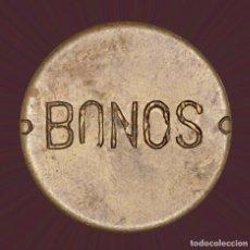 Monedas locales: BONOS MATINSA. 24.00MM. MBC +. FICHA MONEDA XXX. Lote 193864630