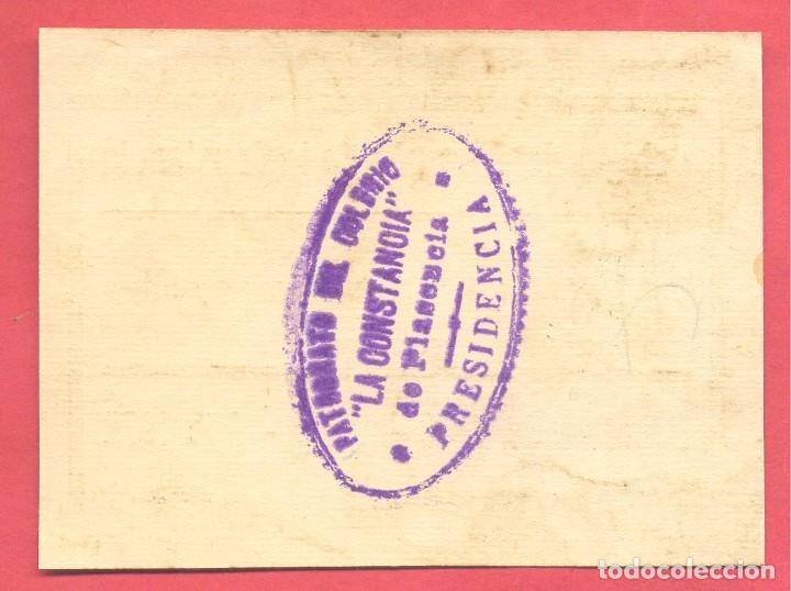 Monedas locales: vale del colegio del marques de la constancia de plasencia, 75 centimos 1932, ver texto y fotos - Foto 2 - 194129478