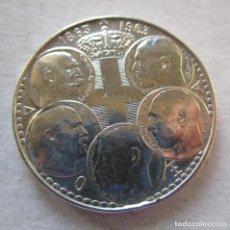 Monedas locales: GRECIA . 30 DRACMAS DE PLATA MUY ANTIGUOS . AÑO 1963 . CALIDAD SIN CIRCULAR. Lote 194346281