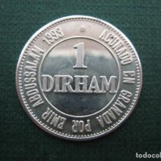 Monedas locales: DIRHAM GRANADA 1993. PLATA. RARÍSIMA.. Lote 194521306