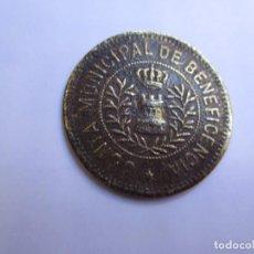 Monedas locales: FICHA 10 CENTIMOS ' COCINA ECONOMICA VIGO ' - JUNTA BENEFICENCIA, COMIENZOS DEL XX + INFO . Lote 194523520